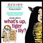Woody Allen and China Lee in What's Up, Tiger Lily? (1966)