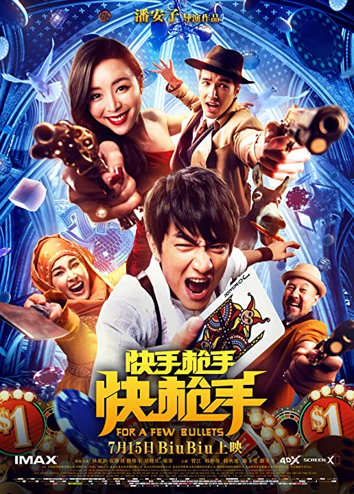 For a Few Bullets (2016) Hindi Dubbed