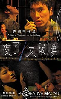 Before Dawn Cracks (2007)