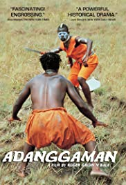 Adanggaman (2000) Poster - Movie Forum, Cast, Reviews