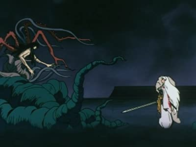 Watch movie divx Vanishing Point: Naraku Disappears [mp4]