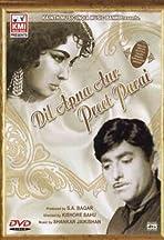 Dil Apna Aur Preet Parai