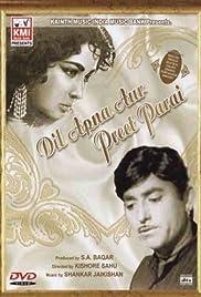 Dil Apna Aur Preet Parai Poster