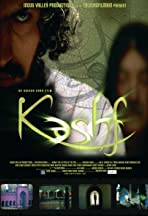Kashf: The Lifting of the Veil