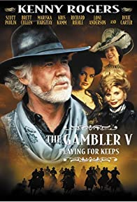 Primary photo for Gambler V: Playing for Keeps