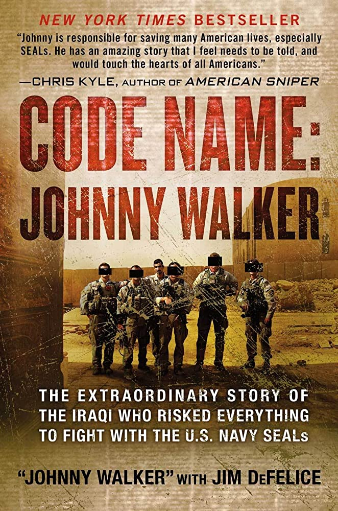 Cool soldier code names