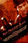 Red Princess Blues (2010)