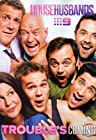 Primary image for House Husbands