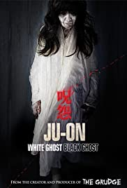 Ju-on: Black Ghost Poster
