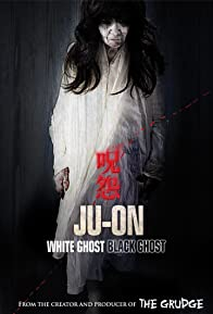 Primary photo for Ju-on: Black Ghost