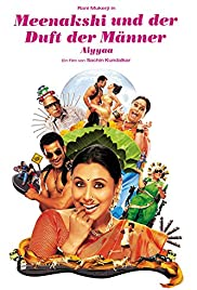 Aiyyaa(2012) Poster - Movie Forum, Cast, Reviews