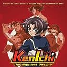 Shijou Saikyou no Deshi Kenichi (2006)