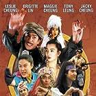 Se diu ying hung: Dung sing sai jau (1993)