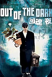 Out of the Dark Poster