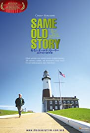 Same Old Story: A Trip Back 20 Years Poster