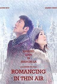 Gao hai ba zhi lian II (2012) Poster - Movie Forum, Cast, Reviews