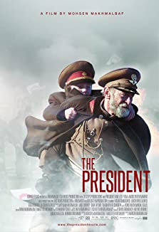 The President (2014)