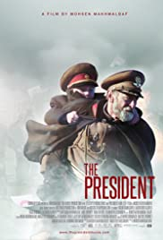 The President Poster