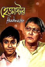 Headmaster (1958) - IMDb