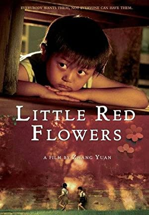 Little Red Flowers 2006 with English Subtitles 19
