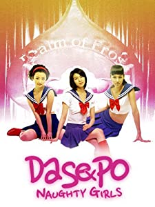 Mpeg movie clips download Dasepo sonyo by Byung-gil Jung [avi]