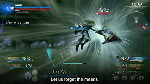 Dissidia Final Fantasy NT: Tokyo Gameshow 2017 Trailer (English Subtitled)
