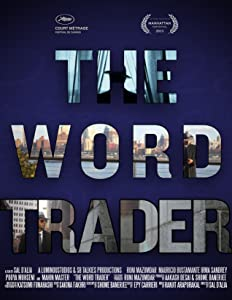 Trailer download adult movie The Word Trader USA [1680x1050]