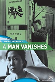 A Man Vanishes Poster