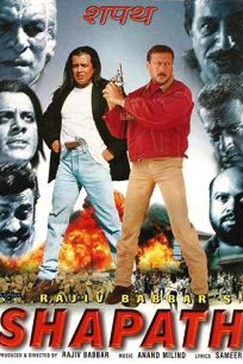 Shapath.1997 Hindi 720p HDRip x264 999MB