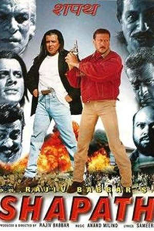 Jackie Shroff Shapath Movie