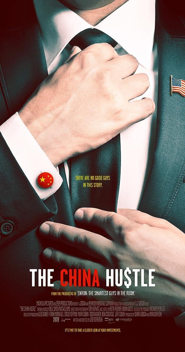 Subtitle of The China Hustle