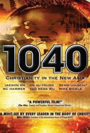 1040: Christianity in the New Asia Poster