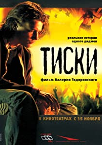 Tiski hd full movie download