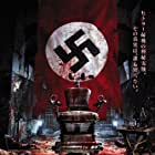 Japanese DVD cover for The Devil's Rock
