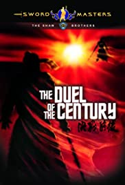 Duel of the Century Poster