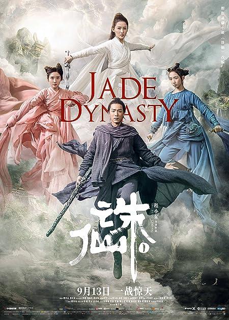 Jade Dynasty (2019) Mandarin WEB-DL - 480P | 720P - x264 - 450MB | 1GB - Download & Watch Online  Movie Poster - mlsbd