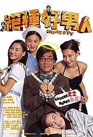 Chuet chung ho nam yun(2003) Poster - Movie Forum, Cast, Reviews