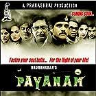 Payanam (2011)