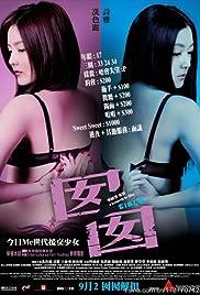 Girl$ Poster
