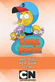 King Shakir Poster