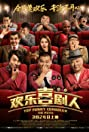 Top Funny Comedian: The Movie (2017) Poster