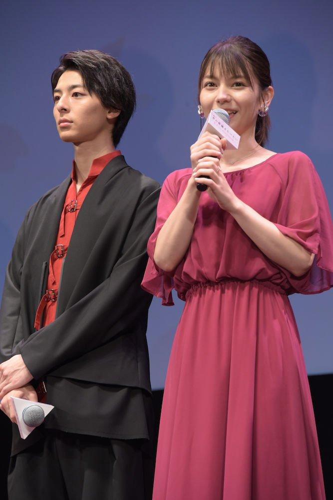 Mahiro Takasugi and Lynn at an event for Kimi no suizô o tabetai (2018)