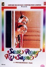 Saat Rang Ke Sapne (1998) - IMDb