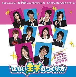 MP4 movies downloads free Honto no tsuyosa! [4K]