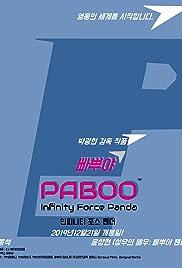 Paboos Poster