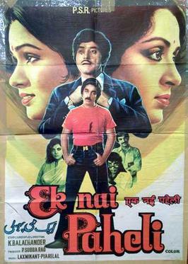 Ek Nai Paheli movie, song and  lyrics