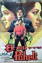 Ek Nai Paheli Poster