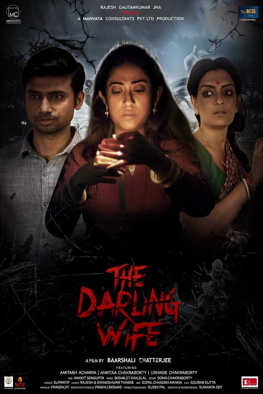 The Darling Wife 2021 Hindi Movie 720p | 480p HDRip 600MB Download