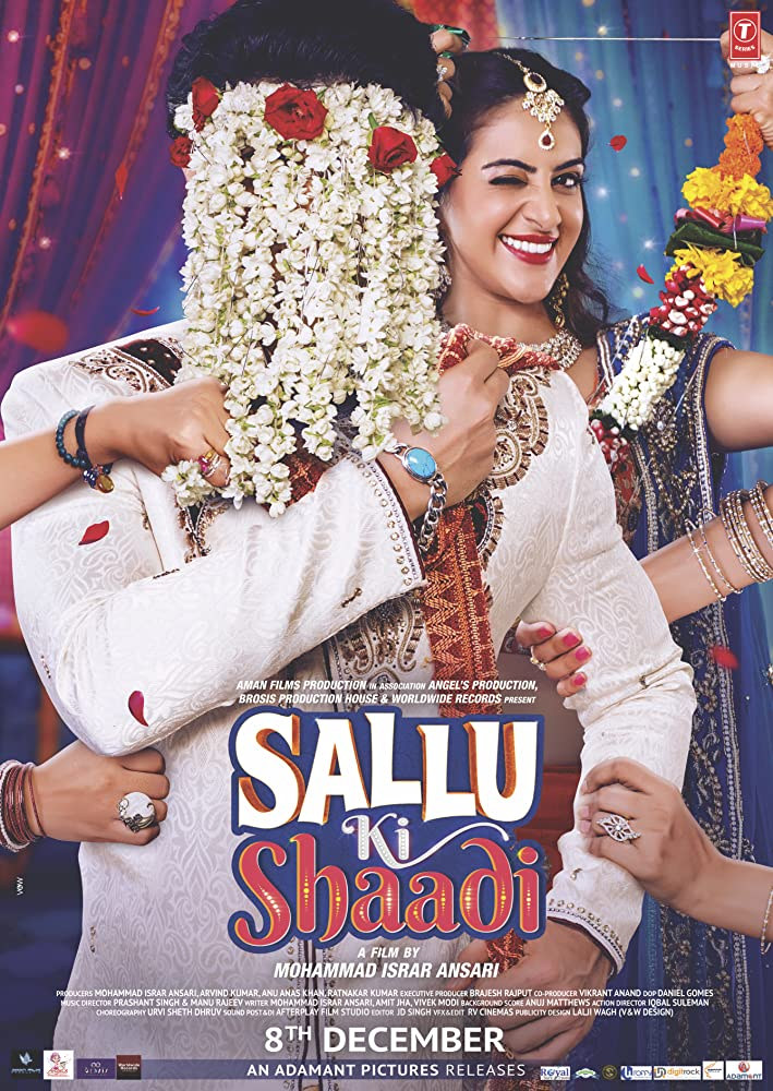 Sallu Ki Shaadi Full Movie Download