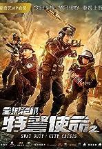 Swat Duty: City Crisis